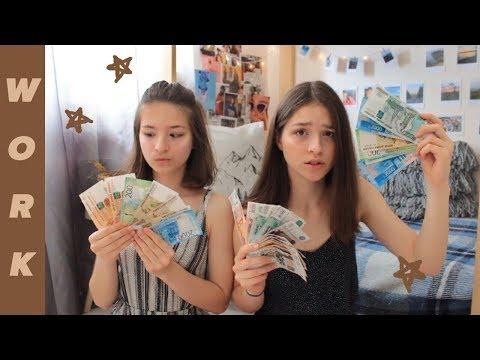 Как заработать деньги девочке 10 лет