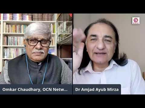 Pak duniya ke samne hath jodkar khud ko diwaliya ghoshit kare। Dr Amjad Ayub Mirza। Omkar Chaudhary