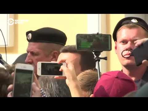 Как разогнали акцию в поддержку независимых кандидатов в Мосгордуму