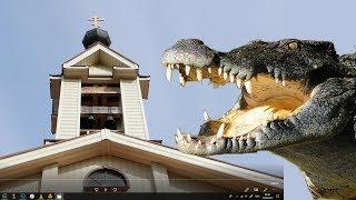 Крокодил, ведущий к Богу