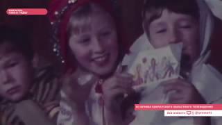 Новый год. Воспоминания детства. Камчатка, 1980-е годы