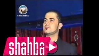 وفيق حبيب - يما الهوى عذبني / Wafeek Habib - Yoma Al Hawa Azbni