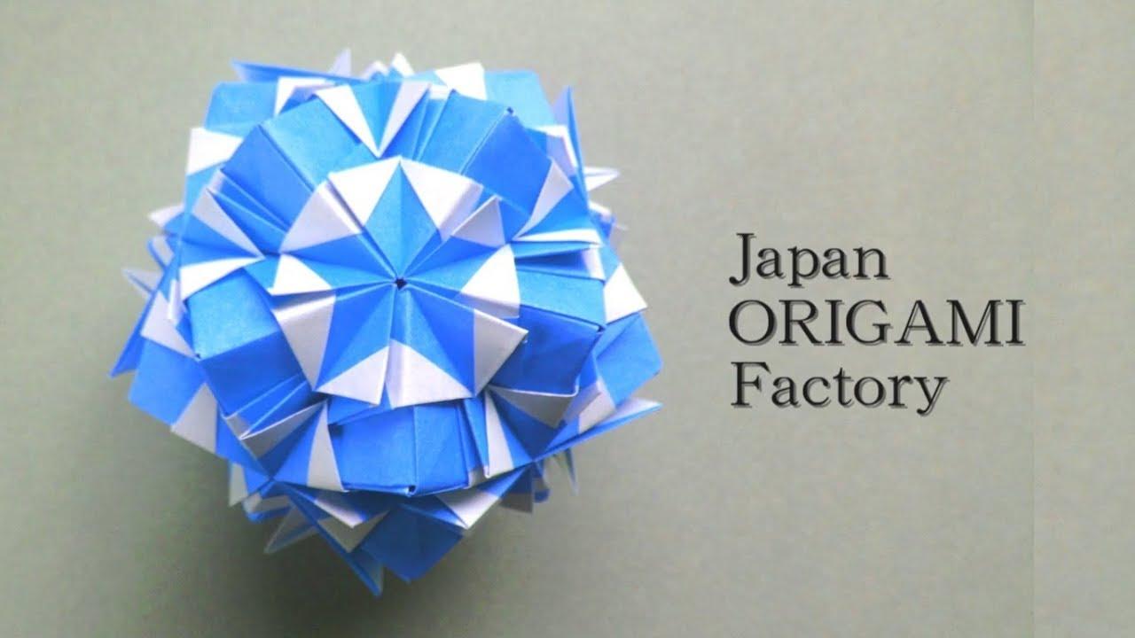 くす玉 折り紙