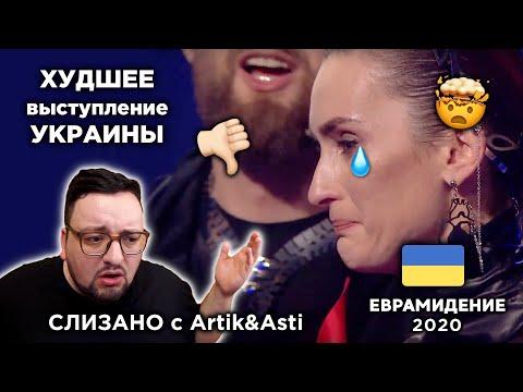 Go_A - Solovey (Ukraine) Евровидение 2020 | REACTION (реакция) + BONUS