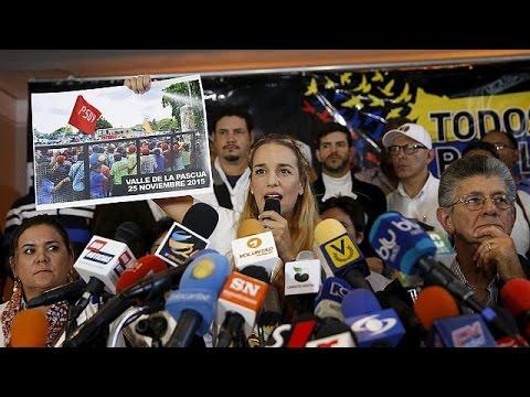 يورو نيوز: فنزويلا: مقتل زعيم معارض بالرصاص خلال اجتماع انتخابي