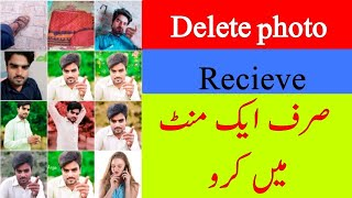 How to delete data receive just one colick your all data receive