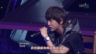 [LIVE] SECRET (SONG JI EUN) - GOING CRAZY (FEAT. YONG GUK) [2011.03.27][繁體中字]