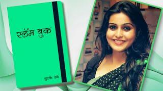 Surabhi Hande's Slambook | Mhalsa of Jay Malhar | Zee Marathi Serial