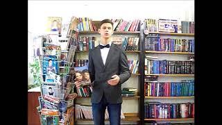 Конкурс 31 регион Библиотека для молодёжи г  Шебекино