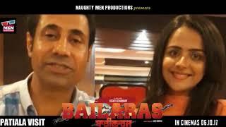 Bailaras   Movie Promotion at Patiala   Binnu Dhillon   Prachi Tehlan   Naughty Men Productions
