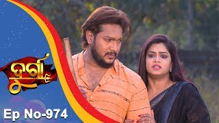 Durga | Full Ep 974 22nd Jan 2018 | Odia Serial - TarangTV