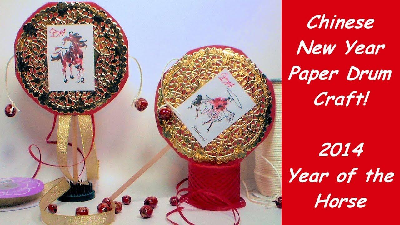 Chinese New Year Paper Drum Craft Youtube