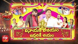 Extra Jabardasth | 10th September 2021 | Full Episode | Sudigaali Sudheer, Rashmi, Immanuel | ETV