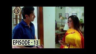 Aangan Episode 13 - 3rd Feb 2018 - Top Pakistani Drama