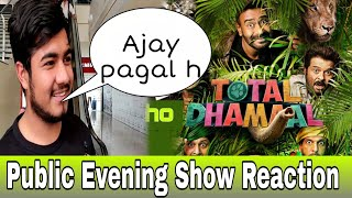 Total Dhamaal public relation & Review, Fans RECATION on Total Dhamaal, Ajay devgn