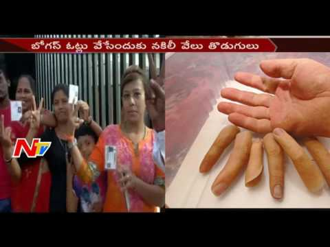 Fake Fingers to Vote in Maharashtra Local Body Elections || Fake Finger For Sale || NTV