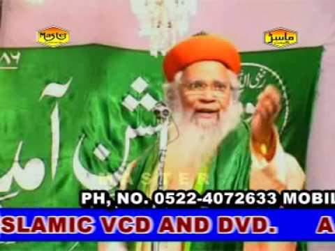 Shahameena | Syed Hashmi Miyan | New Bayan speech In Urdu 2016 | Master Cassettes