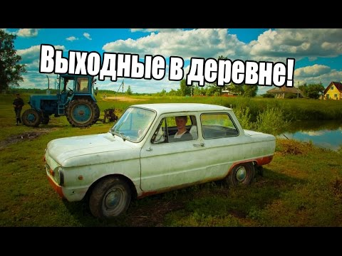пьяные приколы в деревне на тракторах