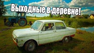 Выходные в деревне!) Или как же классно на тракторе катать!