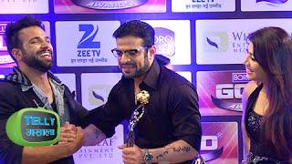 Karan Patel, Ankita Bhargava, Rithvik Dhanjani Take Each Other's Case   Zee Gold Awards Red Carpet
