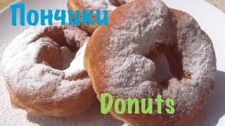 Как Приготовить Вкусные ПОНЧИКИ | Рецепт ПОНЧИКОВ | DONUTS