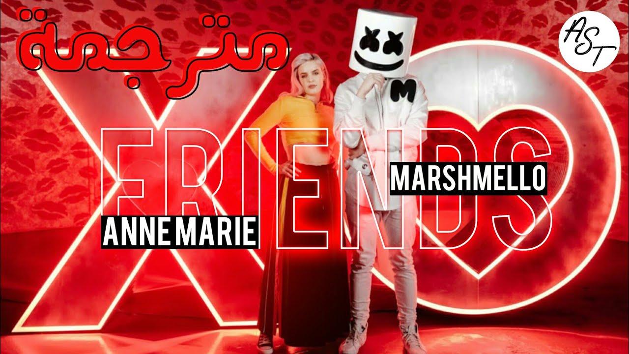 Marshmello Anne Marie Friends Lyrics Video مترجمة