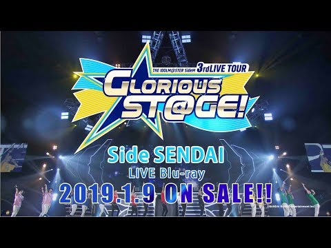 THE IDOLM@STER SideM 3rdLIVE TOUR ~GLORIOUS ST@GE!~ LIVE Blu-ray Side SENDAI ダイジェスト映像