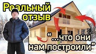 видео Проекты домов из бруса 8х8