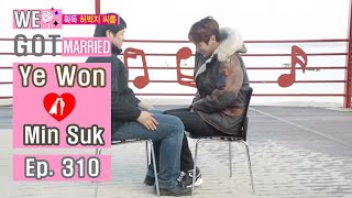 [We got Married4] 우리 결혼했어요 - Si yang vs Staff, Thigh Korean wrestling 20160227