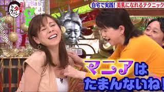 高橋真麻アナが番組中に大変な事になっていたww 高橋真麻 検索動画 14