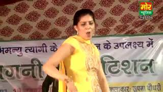 vuclip Allvideo In Sapna Sexy Dance Haye Nachan Aali New Dance Sapna New Very Hot
