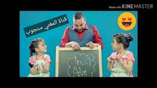 اغاني سنجوب الف باء بوباية جوان ليليان ابراهيم السيلاوي اغاني طيور الجنة اغاني اطفال