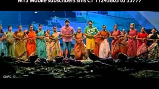 Oru Kal Oru Kannadi - Venaam Machan 20 Sec Song Teaser