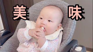 [짧은 아기 영상] 쌀과자(떡뻥) 먹는 5개월 귀여운 …