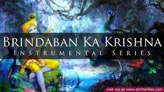 Brindaban Ka Krishna Kanhaiya (Flute Instrumental)