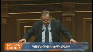 Աղվան Վարդանյան՝ «Մենք իրավունք չունենք 2 րդ անգամ ձախողելու ազգային պետական հավանական զարթոնքը»