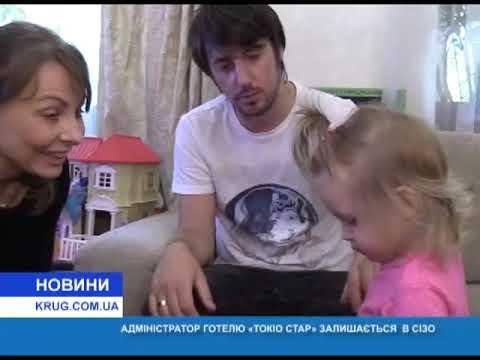 Администратор отеля «Токио Стар» Ирина Паровик остается в СИЗО