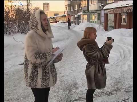 Новости  Новокузнецка 1февраля