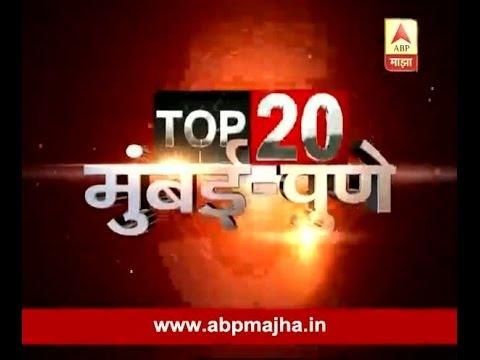 Mumbai Pune TOP 20 @ 7AM 13:11:2016