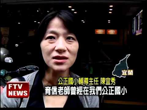 包場「翻滾吧 阿信」 歡慶教師節-民視新聞 - YouTube