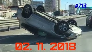 ☭★Подборка Аварий и ДТП/Russia Car Crash Compilation/#713/November 2018/#дтп#авария