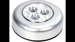 видео Светодиодные светильники на батарейках: где купить