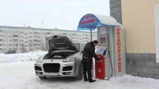 Veone: вендинговый автомат «Незамерзайка».(, 2011-04-14T14:16:57.000Z)