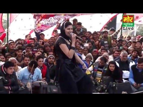 Sapna dance best  bahu suthri se