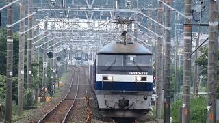 2019/07/11 JR貨物 アリガトウ1071列車 減光とサービスホイッスル