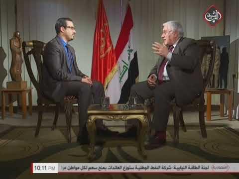لقاء خاص مع رائد فهمي سكرتير الحزب الشيوعي العراقي - 21:09-2018 / 3 / 7