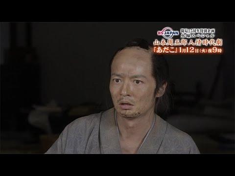 山本周五郎人情時代劇 第八話「...