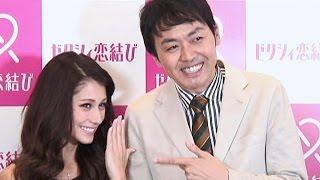 インターネット番組「恋スタ☆powered by ゼクシィ恋結び」OA記念特別ト...