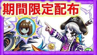 ゴー☆ジャス動画から特別なプレゼント!GMコインだけの配布!【GameMarket】
