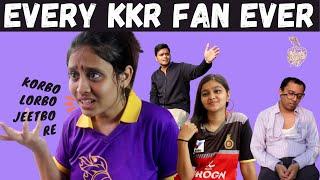 Every KKR Fan Ever | Kolkata Knight Riders | ipl ka funny video | ipl 2020 kkr | kkr funny